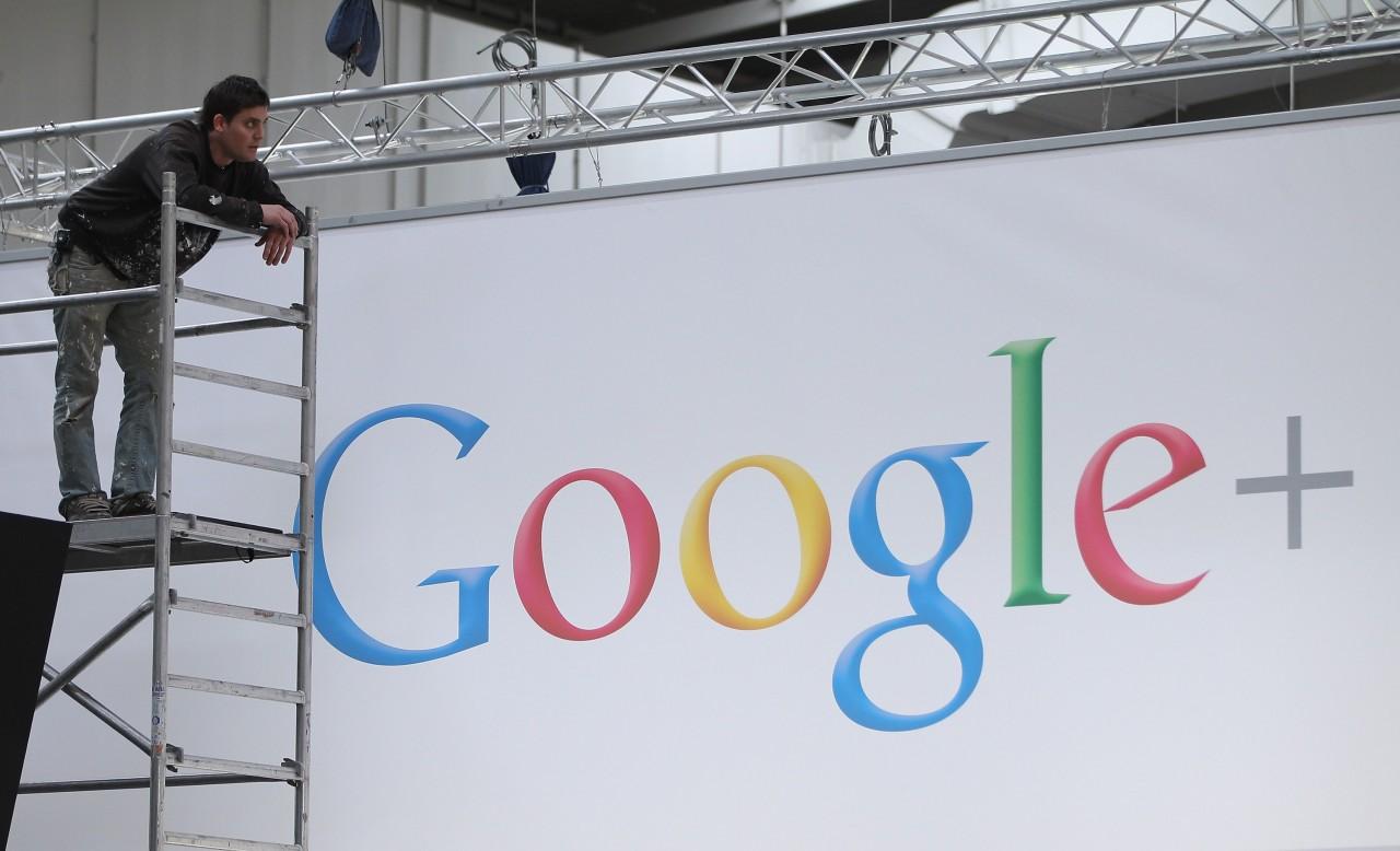 Google+ lascia ora scegliere le singole cartelle di cui fare il backup automatico (foto - aggiornato)