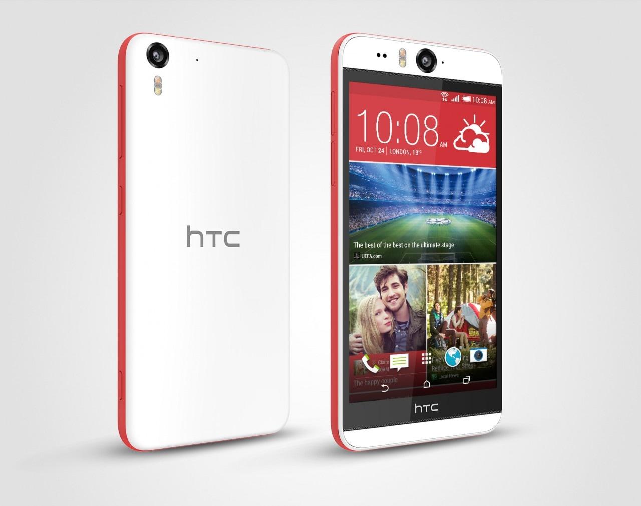 HTC ci mostra come utilizzare le funzionalità Eye Experience (video)