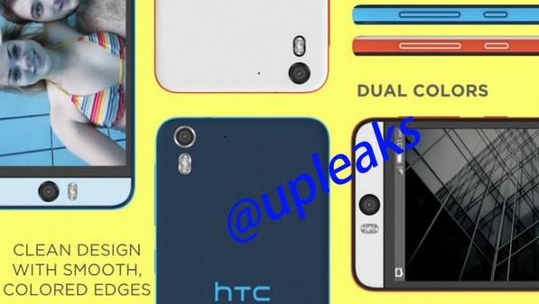 HTC-Eye-leak