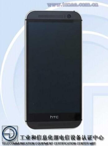 HTC One (M8) Eye 1