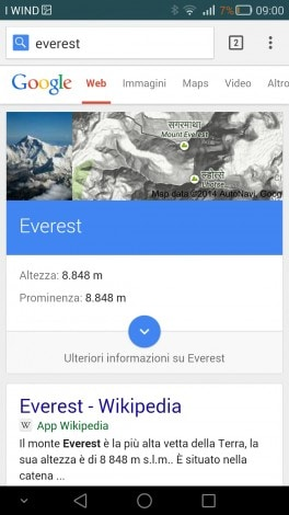 Material Design ricerca knowledge graph - 00003