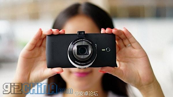 Oppo lens 1