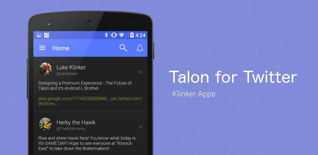 Talon for Twitter introduce una nuova pagina per le attività