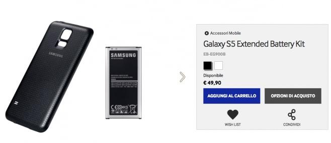 batteria maggiorata samsung galaxy s5
