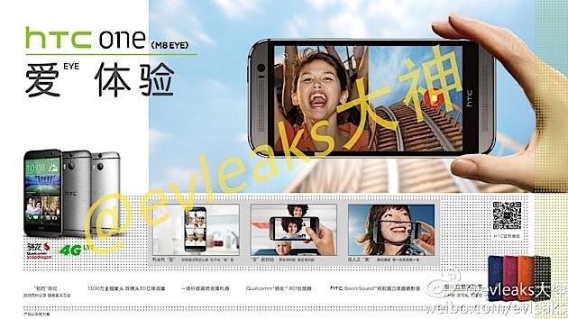 Una presunta immagine di HTC One (M8 Eye) lo mostra identico al predecessore