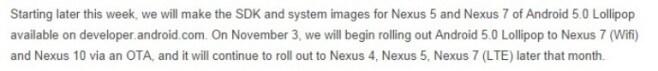 nexus-ota