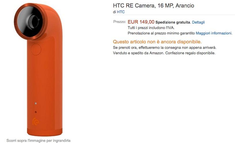 HTC Re amazon