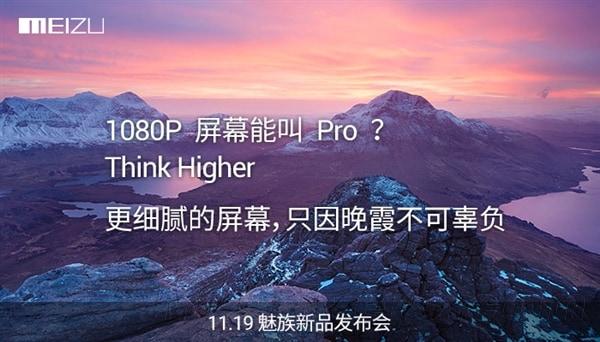 MX4-Pro-teaser