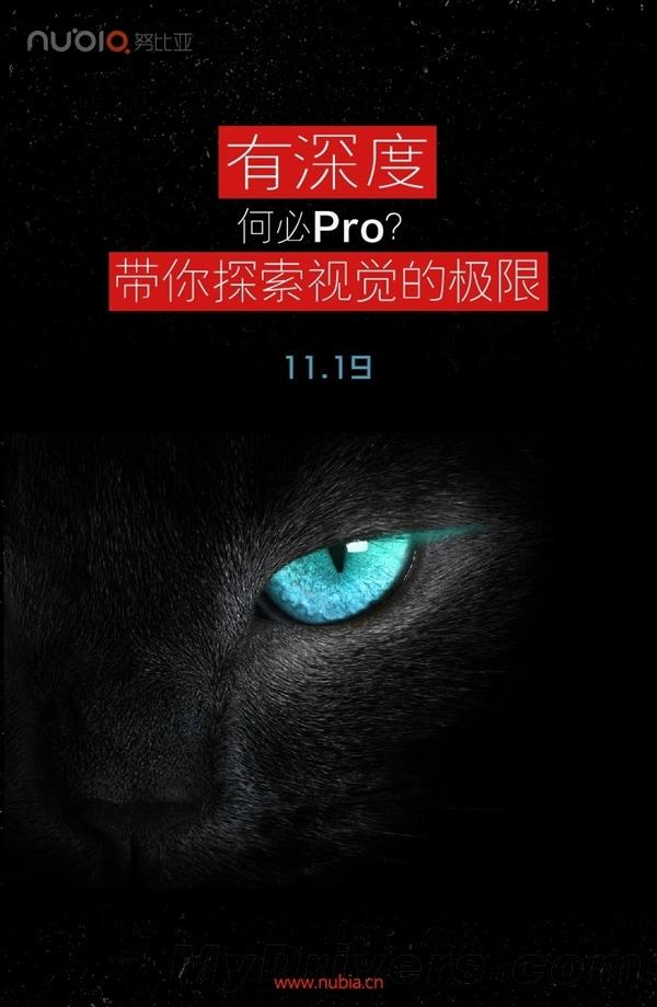 nubia-launch-mx4-pro