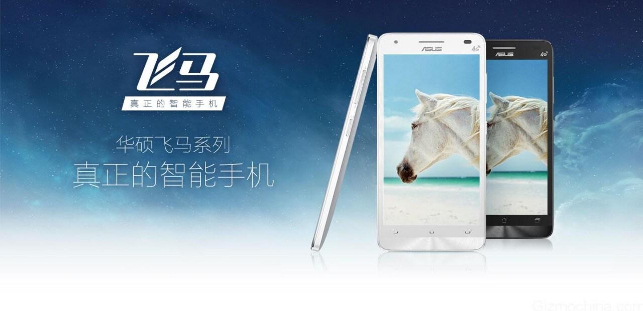 ASUS si affida al cavallo alato Pegaso per contrastare Xiaomi (foto)