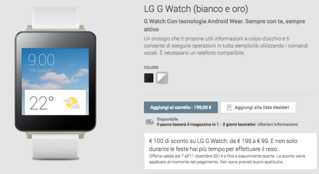 G Watch sconto