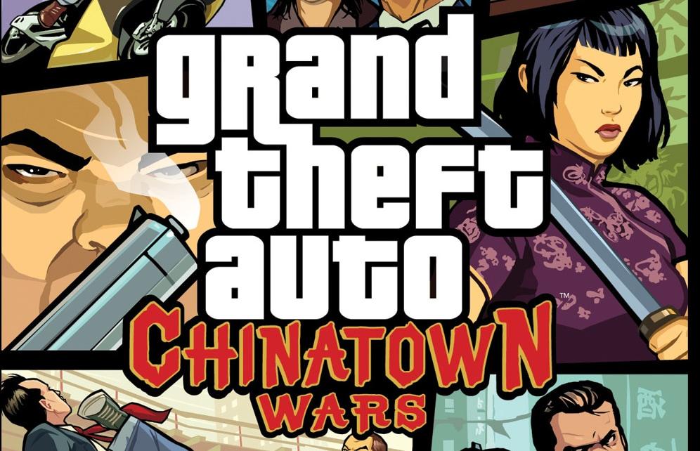 GTA Chinatown Wars Copertina