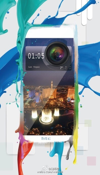 HTC-CES-event-invite (fake)