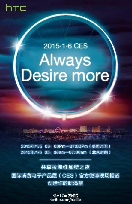 HTC Desire CES