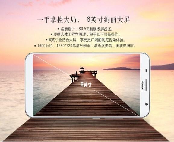 Huawei Ascend GX1 - 1