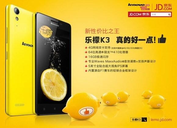 """Lenovo presenta il suo anti-Xiaomi: K3 """"Music Lemon"""", da appena 80€ (foto)"""