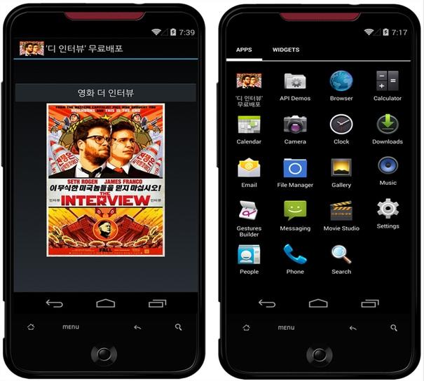 Attenzione ai malware Android nascosti in The Interview