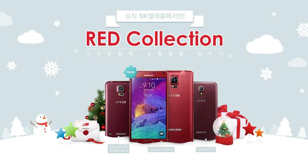 Note 4 rosso Corea