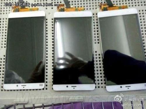 Xiaomi-Mi4S-Mi5-leak_1