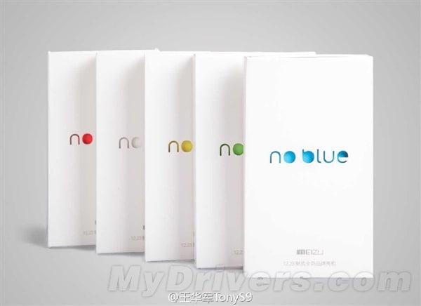 meizu-blue-charm-8