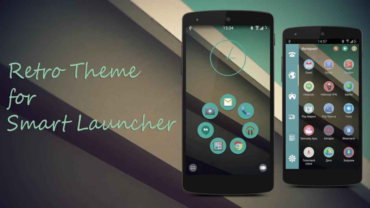 Due eleganti temi gratuiti per modificare l'aspetto di Smart Launcher (foto)