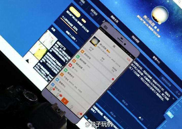 Avvistato un nuovo phablet Xiaomi molto simile a Mi4. (O un nuovo fake)