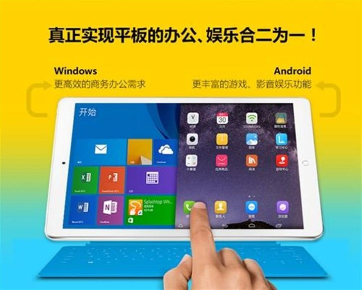 Il nuovo clone di iPad è un tablet dual boot con KitKat e Windows 8.1 a 160€ (foto)