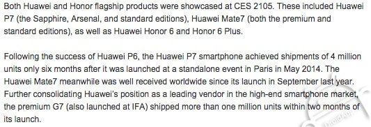 Huawei-to-remove-the-Ascend-branding