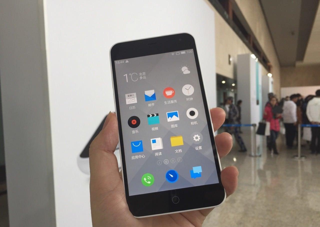 Meizu riduce la capacità della batteria di M1 Note Mini