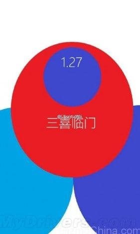 Meizu m1 note presentazione