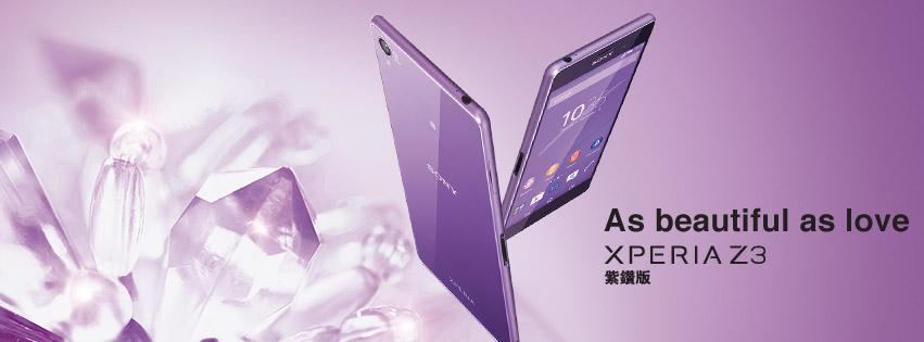 L'elegante Xperia Z3 Purple Diamond Edition è in arrivo entro fine gennaio (video)