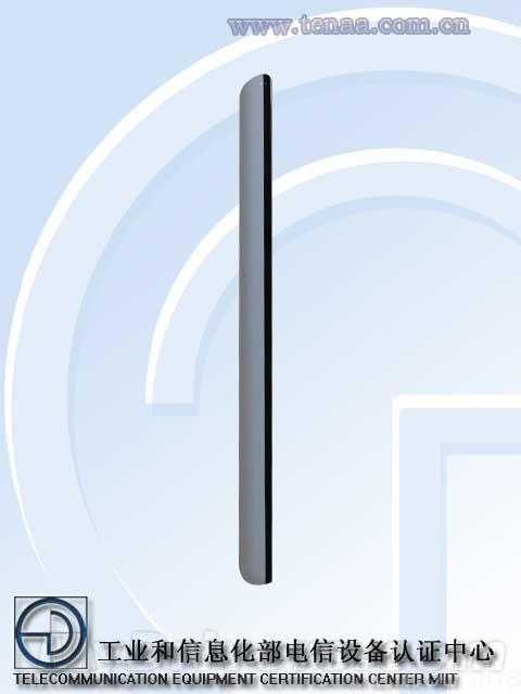 Xiaomi Redmi Note 2 TENAA – 2