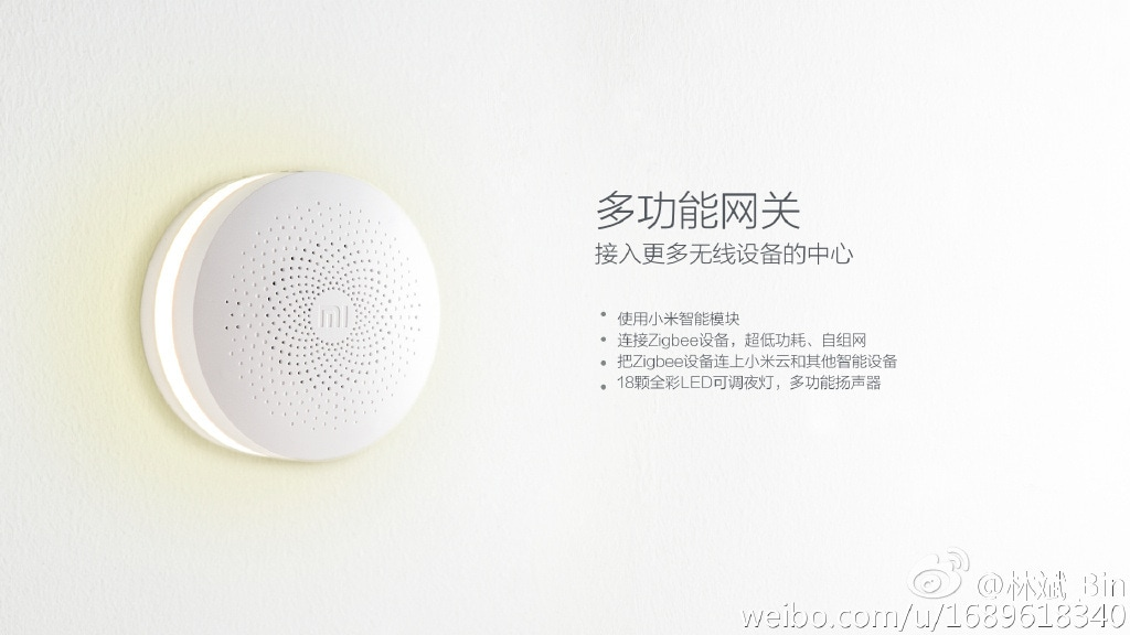 Xiaomi sensori smart home - 1