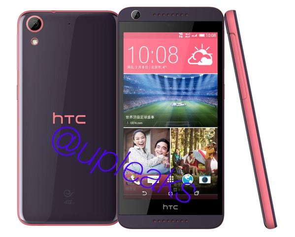 HTC Desire 626 svelato da upleaks con tanto di caratteristiche (foto)