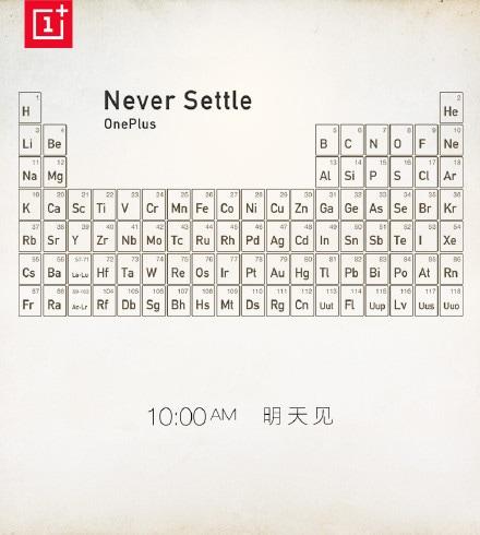 OnePlus stuzzica gli utenti: in arrivo una nuova cover in metallo?