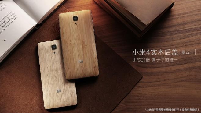 xiaomi-mi4-wood-back-1