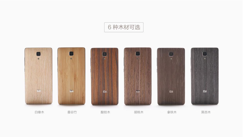 xiaomi-mi4-wood-back-4