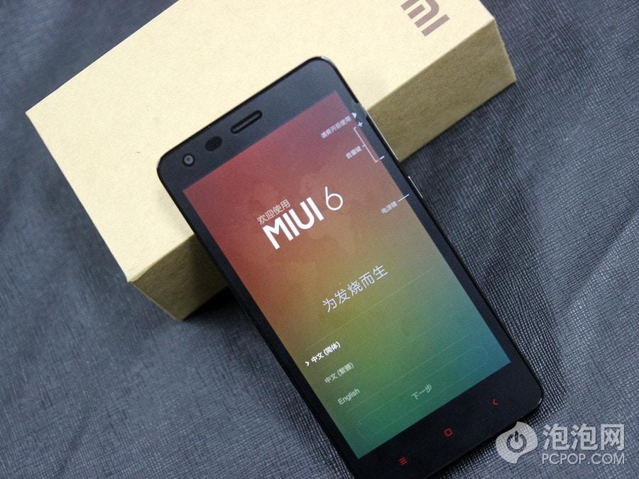 Xiaomi Redmi 2 si mostra in un primo unboxing (foto)