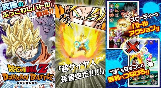 Dragon Ball Z: Dokkan Battle arriva sul Play Store   solo per il