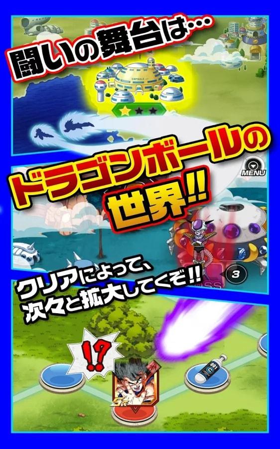 Dokkan Battle Arriva Sul Play Store - Nobel