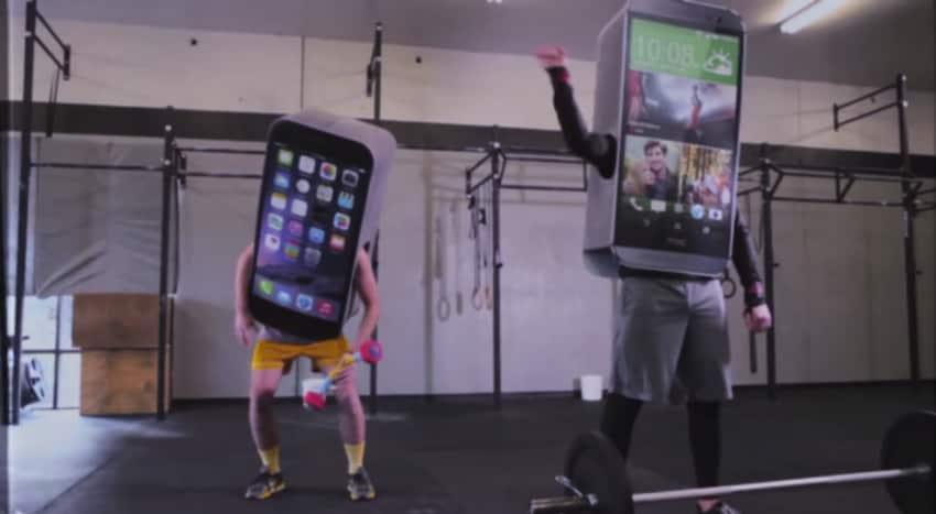 HTC spot rap