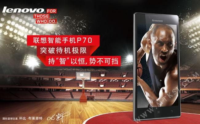 Lenovo P70t: nuovo smartphone con batteria da 4.000 mAh, per 46 giorni di standby