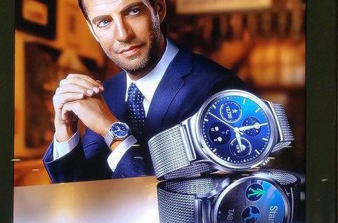 Huawei Watch si svela