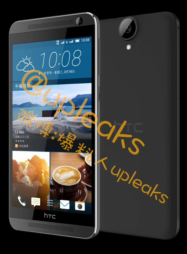HTC One E9 render leaked – 1