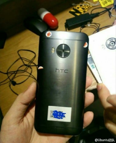 HTC One M9 Plus leaked - 1