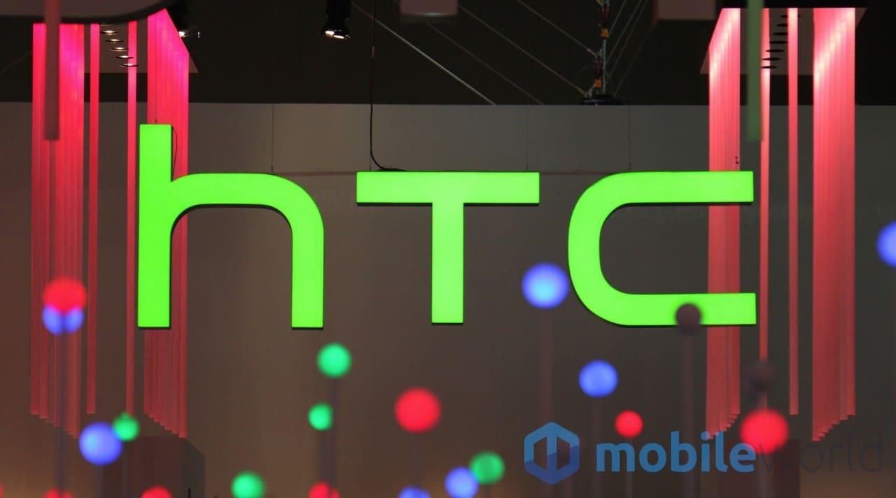 HTC-logo-final-04