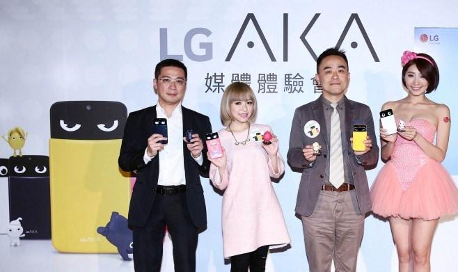 LG AKA lancio internazionale - 1
