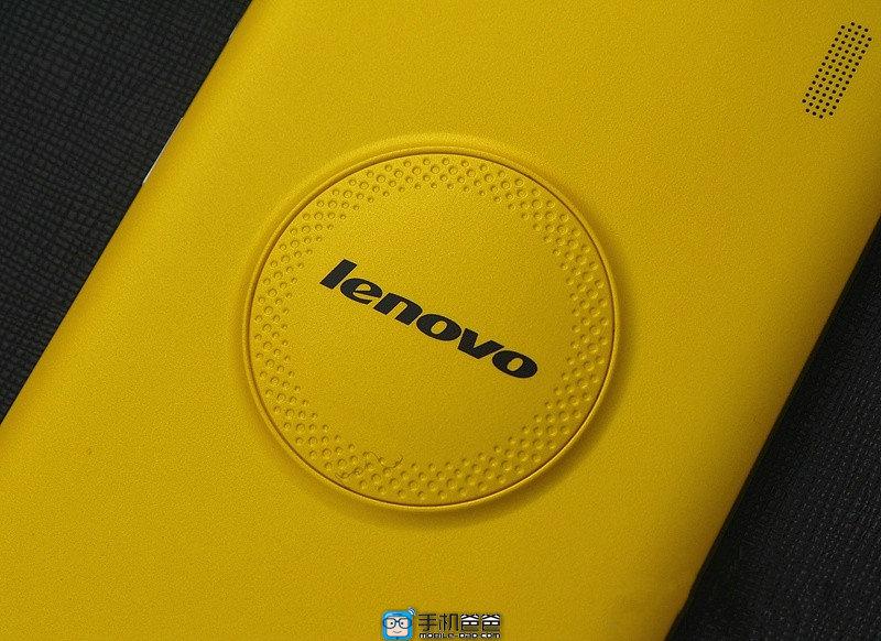 Lenovo K3 Note - 1