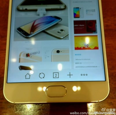 Meizu MX Supreme leaked - 1