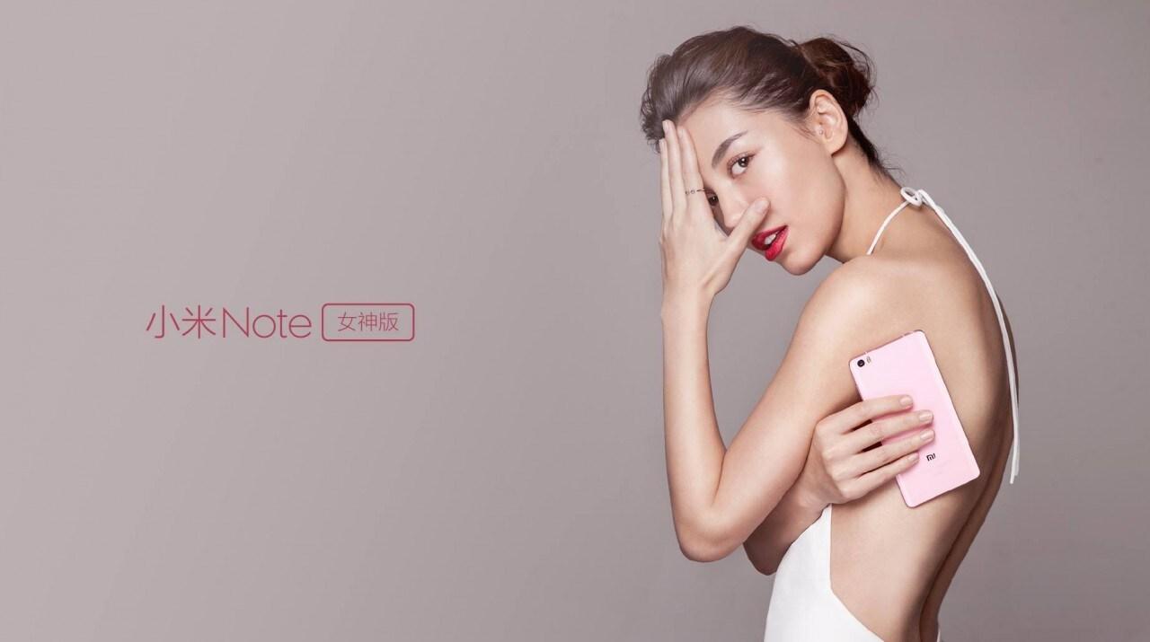 Xiaomi presenta un Mi Note rosa per il pubblico femminile